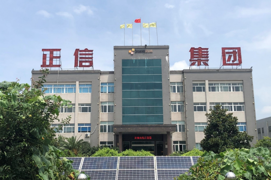 ZNShine Solar Signs Solar Module Supply Agreement with Renovigi Energia Solar